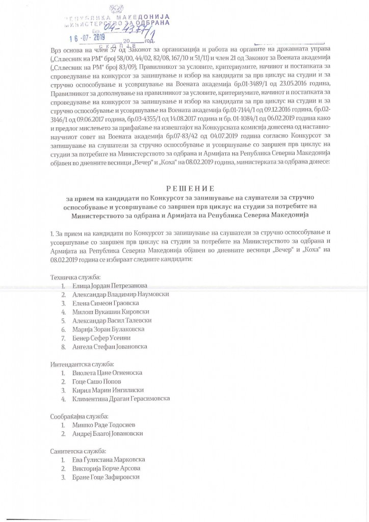 Resenie MO 1-page-001